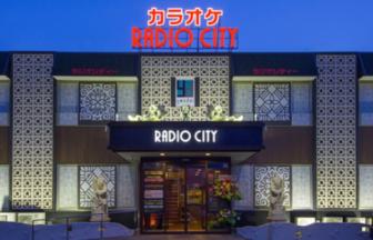 カラオケラジオシティー函南店