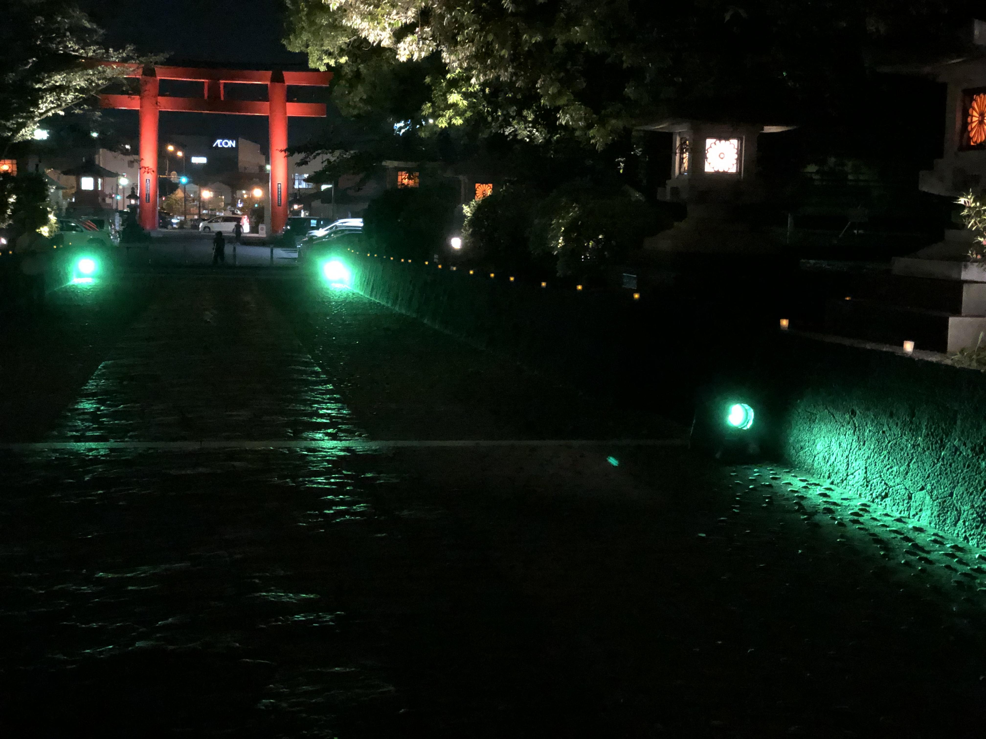リンクタウン 浅間大社