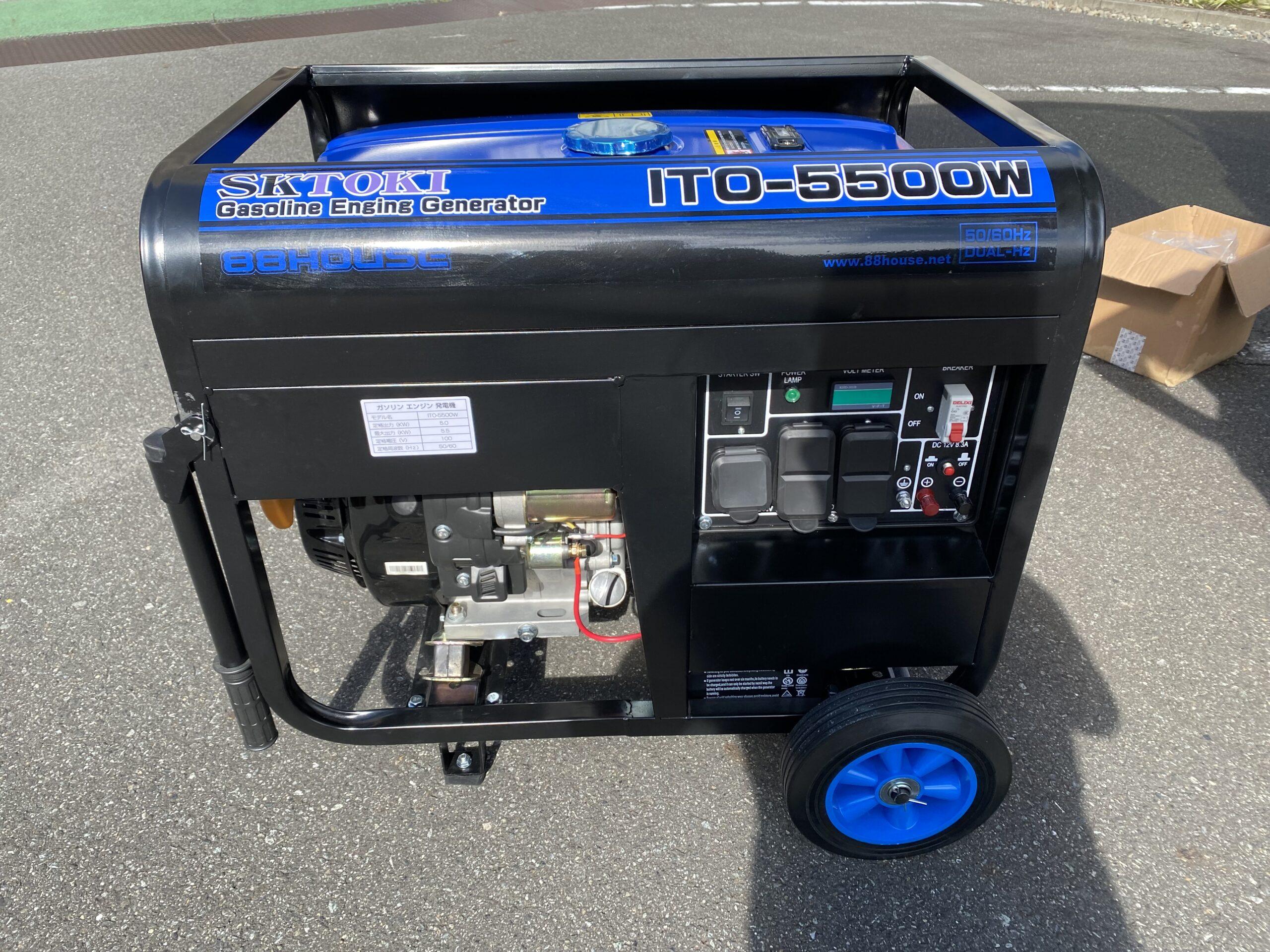 5500 ガソリン 満タン 配送費込み ¥16500